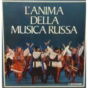 L'ANIMA DELLA MUSICA RUSSA - BOX 9 LP