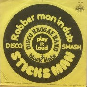 "STICKS MAN - 7"" NETHERLANDS"