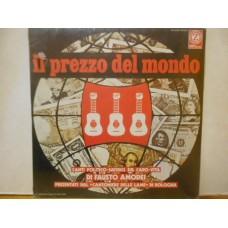 IL PREZZO DEL MONDO - LP SEALED