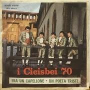 """ERA UN CAPELLONE - 7"""" ITALY"""