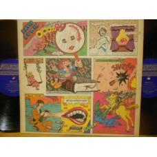 IMAGES 1966-1967 - 2 LP