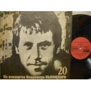 MON RAMNET - LP USSR