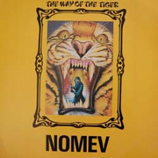THE WAY OF THE TIGER - 2 LP