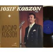 SINGS JOSEPH KOBZON - LP USSR