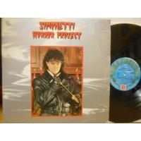 SIMONETTI HORROR PROJECT - LP ITALY