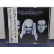 EYE II EYE - CD JAPAN