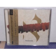 MASADA ALEF - CD JAPAN