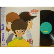 HIROAKI SERIZAWA - TOUCH MUSIC FLAVOR 1