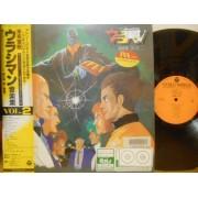 SHINSUKE KAZATO - MIRAI KEISATSU URASHIMAN MUSIC COLLECTION VOL.2