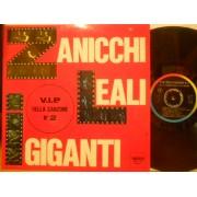 V.I.P. DELLA CANZONE N°2 - LP ITALY