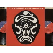 THE CONCERTS IN CHINA - 2 LP