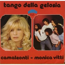 """TANGO DELLA GELOSIA / CHE STORIA E' - 7"""" ITALY"""