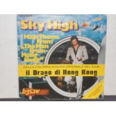 SKY HIGH / BRAND NEW LOVE AFFAIR - JIGSAW