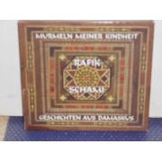 MURMELN MEINER KINDHEIT (IL MORMORIO DELLA MIA INFANZIA) - 3CD