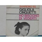 """HO BISOGNO DI VEDERTI / GRAZIE AMORE - 7"""" ITALY"""