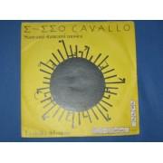 """STANCAMI STANCAMI MUSICA / LA CIVILTA' DEL COTONE - 7"""" ITALY"""