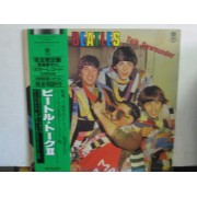 TALK DOWNUNDER - JAPAN GREEN VINYL