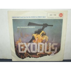 THEME OF EXODUS / SUMMER IN CYPRUS - ERNEST GOLD